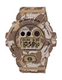 Casio G-SHOCK GD-X6900MC-5E